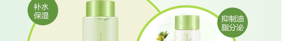 芳植汇天然化妆品加盟纯天然产品