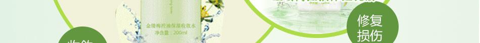 芳植汇天然化妆品加盟稳定卓越的原料品质
