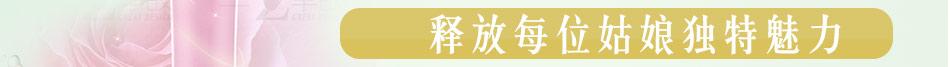 芳植汇天然化妆品加盟总部扶持轻松开业