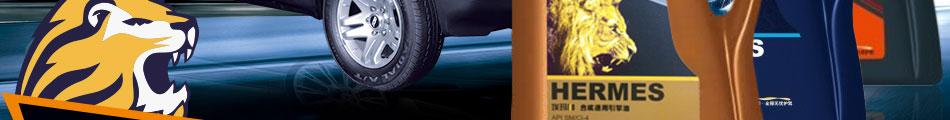 欧狮顿润滑油加盟欧狮顿润滑油电话