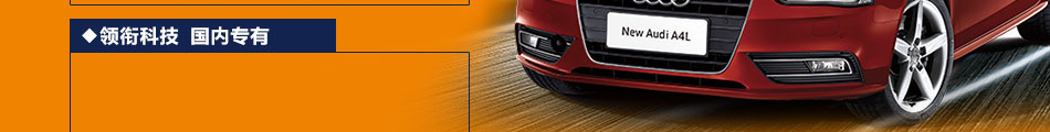 欧狮顿润滑油加盟汽车润滑油品牌