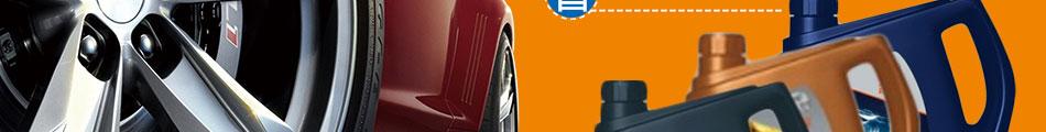 欧狮顿润滑油加盟润滑油品牌排行