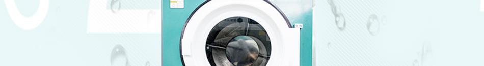 UCC国际洗衣加盟热线