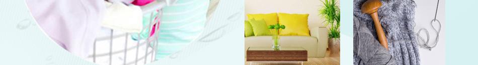 UCC国际洗衣加盟官方网站