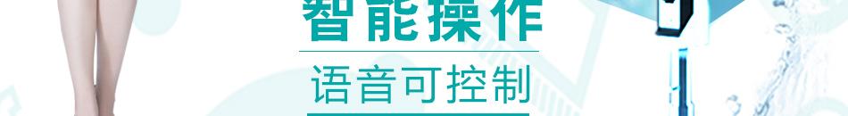 UCC国际洗衣加盟公司简介