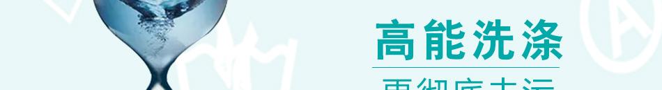 UCC国际洗衣加盟联系电话